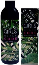 Any Tan Girls black code -  | AT8193000