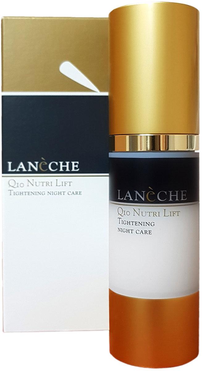 Laneche Q10 Nutri Lift ránctalanító éjszakai ápolókrém..